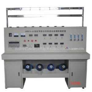 供应矿用安全仪器综合检测校验装置 型号:ZX7M-JMXY-A 库号:M362417