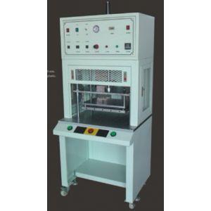 供应四柱型定位热熔机、螺母埋植、塑胶铆接成型、厂家定做