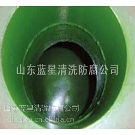 供应LX-06(SHY-99)换热器防腐涂料 山东 江苏 北京 上海 河北