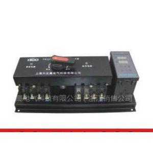 供应供应双电源自动转换开关TKQ2上海天比高电气