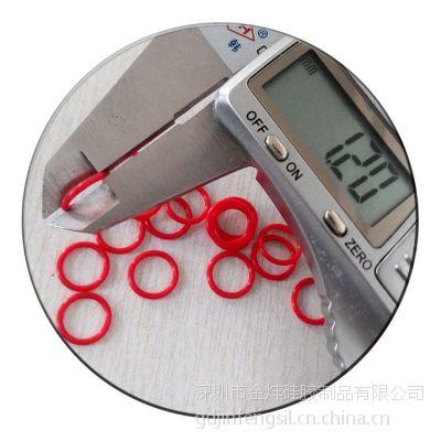 YF0709红色硅胶O型圈线径1.2mm防水圈o令