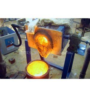 供应震霖50kg中频熔炼炉( 熔铝、熔铜、熔银、熔炼不锈钢)