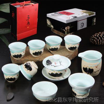 新款手绘青瓷流釉茶具  陶瓷茶具 功夫茶具 陶瓷批发 茶具批发