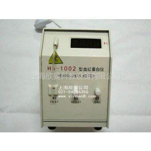 供应血红蛋白测定仪-血红蛋白检测仪