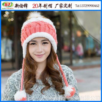 韩版潮甜美冬季女士帽子 时尚兔毛绒球保暖毛线帽 百搭护耳针织帽