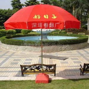 供应上海太阳伞 广告太阳伞定做 上海伞业