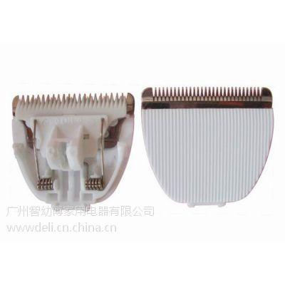 理发器刀头配件 HK668婴儿理发器瓷刀头 电推剪陶瓷刀头