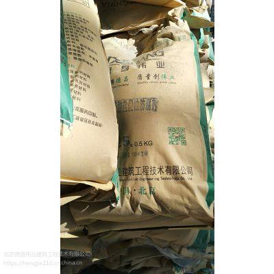 化工厂混凝土专用防腐剂 抗硫酸盐侵蚀防腐剂