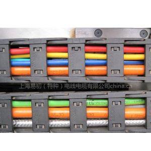 供应PVC混合护套耐磨耐弯曲柔性拖链电缆TR