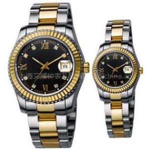供应【手表定制】高档全不锈钢自动机械表、商务情侣手表