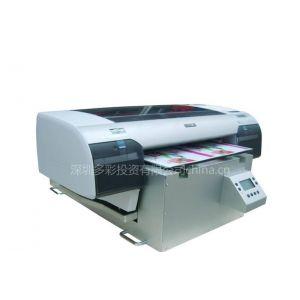 供应深圳出售XBA0机 十字绣万能打印机
