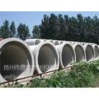 供应扬州市钢筋混凝土排水管13665206150