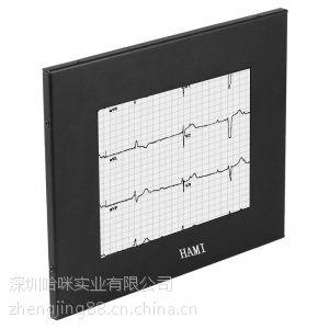 供应15寸哈咪H150-JQ工业级嵌入式金属壳液晶显示器