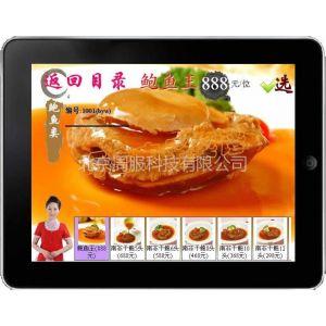 中英俄日韩哈西班牙语餐饮软件(厂价直销诚招全球代理商)