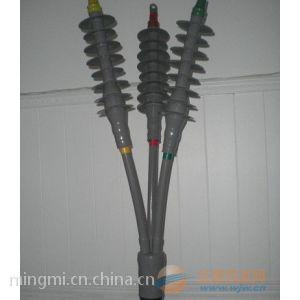 供应10KV冷缩电缆附件 高压冷缩电缆附件 上海厂家直销