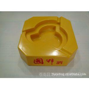 供应新款广告烟灰缸,广告塑料烟灰缸,密胺烟灰缸