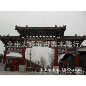 供应室内门头 商铺门头门脸 中式仿古门楼 会所中式装修 北京古建厂图片