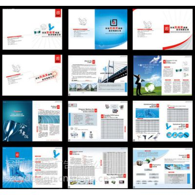 供应福永变压器画册设计,福永电源画册设计,福永电器画册设计