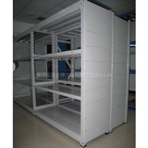供应中量A型货架,承载100-300kg/层