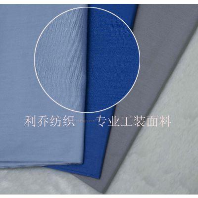供应厂家直销:工作服面料,涤棉细珠帆9655,制服布料,夏天衬衫布