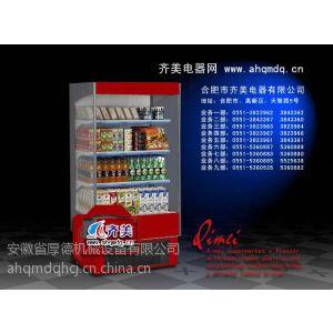 供应冷藏柜报价/冷藏柜门阀常见故障维修/饮料保鲜柜