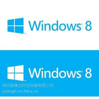 企业侵权问题正版操作系统win8.1 OPL微软合作伙伴