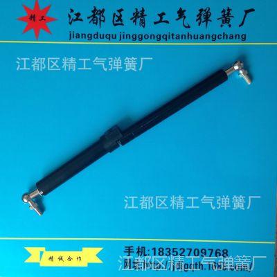 和厂家直销气弹簧支撑杆液压杆氮气弹簧对比  pk 产品名称 产品价格图片