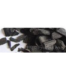 供应木质颗粒/粉状活性炭