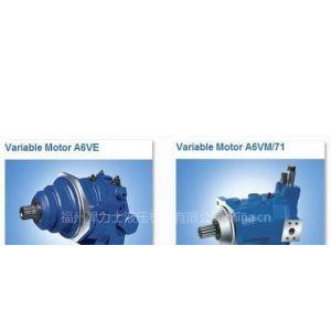 供应力士乐A6VE A6VM系列液压马达 柱塞马达总成 配件 维修