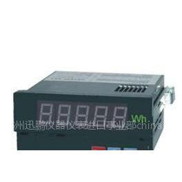 供应SPA直流电能表