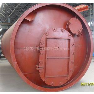 供应全自动出渣炼油设备 废塑料废橡胶废轮胎炼油设备