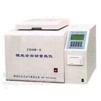 供应ZDHW-5C微机全自动量热仪生物颗粒发热量智能量热仪氧弹