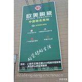 供应上海户外招牌,LED灯箱,标示标牌制作,门头店招制作,超薄灯箱制作,