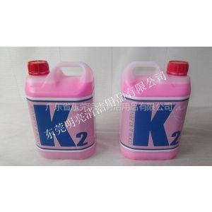 供应原装西班牙进口K2K3 酒店清洁用品 大理石晶面剂 6公斤/桶