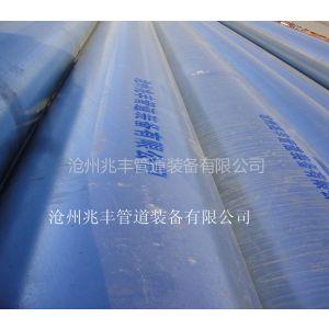 大型镀锌管规格齐全,河北镀锌大口径Q345B直缝钢管 610镀锌管加工生产