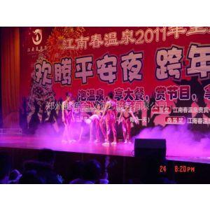 供应郑州300人,400人,500人年会场地预定,郑州适合开团拜会的场地,郑州晚宴演出场地