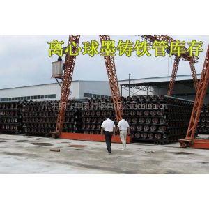 供应球墨铸铁管厂 尺寸、外形、重量