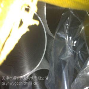 供应食品级不锈钢管--316L内壁光亮管