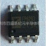 供应供应移动电源DC-DC电路升压IC-FP6291