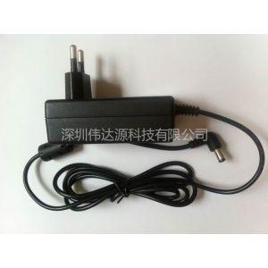 供应伟达源12V3A36W插墙式电源适配器