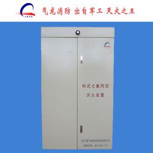 供应浙江GQQ90/2.5-QL柜式无管网七氟丙烷气体自动灭火装置