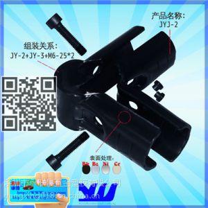 供应JYJ-2精益管接头|精益管夹头|精益管连接件