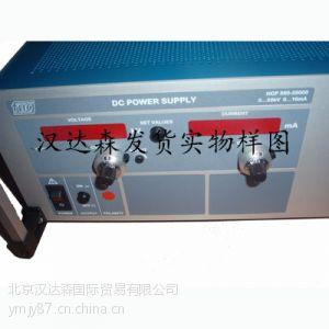 供应FuG Elektronik高压电源/双极和单极线性电源-北京汉达森