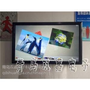 供应青岛双嘉电子销售大尺寸触摸屏一体机