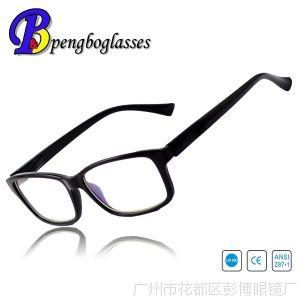 【供应】出日本品质|PC防蓝光电脑防辐射眼镜|防兰光眼镜护目镜