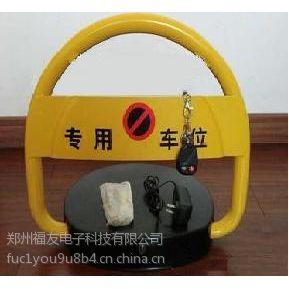 供应D型遥控车位锁有何优点