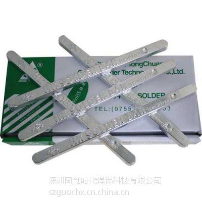 供应国创批发优质实惠的助焊剂