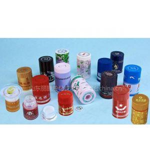 供应全塑组合式瓶盖