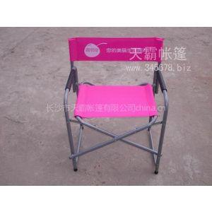 供应户外折叠椅,长沙户外折叠椅,户外折叠椅价格