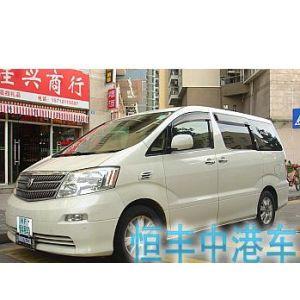 供应深圳的租车公司 租车去香港机场